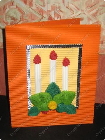 Готовый вид открытки, которую я сегодня сделала, посетив МК в Тимирязевском музее. МК проводила Елена Евдокимова. фото 4