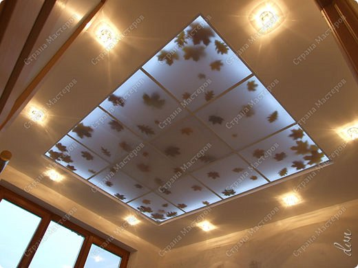 Pose de placo plafond suspendu sarcelles estimation for Devis plafond suspendu