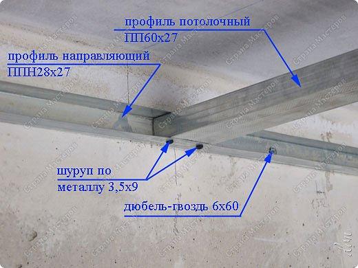 "Vasil Dziashkouski hand made. [video:https://www.youtube.com/watch?v=6mLZUxPFES0 width:640 height:360 ]  Это окончательный вид подвесного потолка из гипсокартона и профилей типа ""Армстронг"".  фото 4"