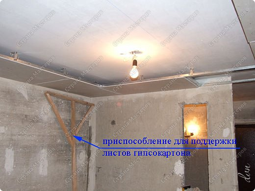 "Vasil Dziashkouski hand made. [video:https://www.youtube.com/watch?v=6mLZUxPFES0 width:640 height:360 ]  Это окончательный вид подвесного потолка из гипсокартона и профилей типа ""Армстронг"".  фото 10"