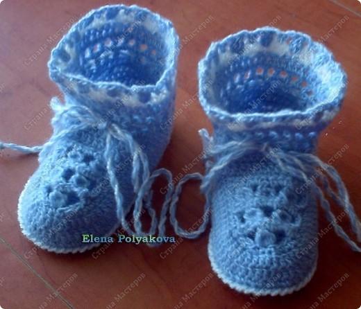 Еще один вариант пинеточек для малышей. фото 1