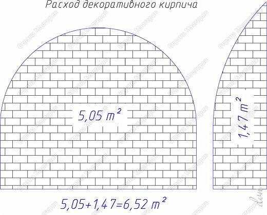 Vasil Dziashkouski hand made. [video:https://www.youtube.com/watch?v=7SE3YSClmgU width:640 height:360 autoplay:1]   И снова работаем с гипсокартоном. Вот такую конструкцию соорудил в зале на стене. фото 5