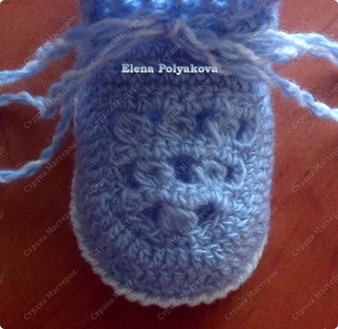 Елена полякова вязание пинеток 87