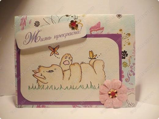 Ну вот, попытка сделать открытки с отрисовками. Может, не настолько качественно, как хотелось бы. Но удовольствие большое получила от работы. Так как с детства люблю раскрашивать) Шаблон распечатывала вот отсюда http://www.liveinternet.ru/users/2715574/post123482691/ Использовала обычные цветные какрандаши. Акварельные, к сожалению, не нашла у нас в городе. Бумагу для распечатки брала акварельную. фото 1