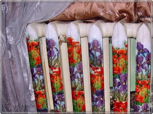 Цветочная поляна на батарее в детской фото 2