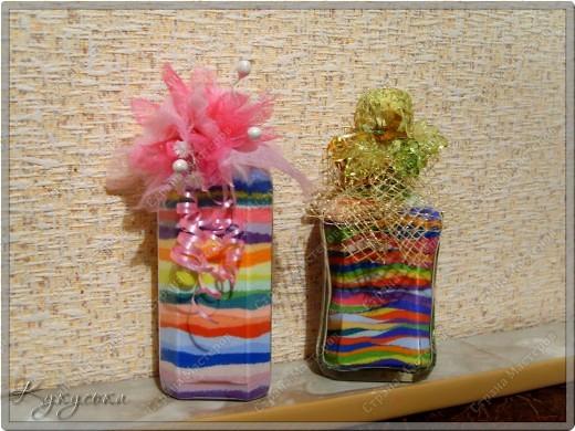 Вот очередные наши бутылочки - малышки ! фото 3