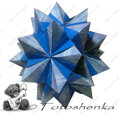 Stella Florica Designer:Lukasheva Ekaterina Created 2010 Parts: 30 Paper's size : 7.5*7.5 Joined with :glue Final height:~16см Эта моделька замечательного автора Екатерины Лукашевой, так же как и многие другие фото 3