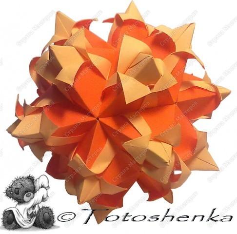 Stella Florica Designer:Lukasheva Ekaterina Created 2010 Parts: 30 Paper's size : 7.5*7.5 Joined with :glue Final height:~16см Эта моделька замечательного автора Екатерины Лукашевой, так же как и многие другие фото 2