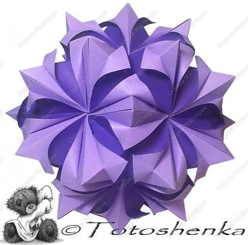 Stella Florica Designer:Lukasheva Ekaterina Created 2010 Parts: 30 Paper's size : 7.5*7.5 Joined with :glue Final height:~16см Эта моделька замечательного автора Екатерины Лукашевой, так же как и многие другие фото 1