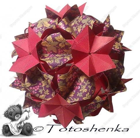 Stella Florica Designer:Lukasheva Ekaterina Created 2010 Parts: 30 Paper's size : 7.5*7.5 Joined with :glue Final height:~16см Эта моделька замечательного автора Екатерины Лукашевой, так же как и многие другие фото 9