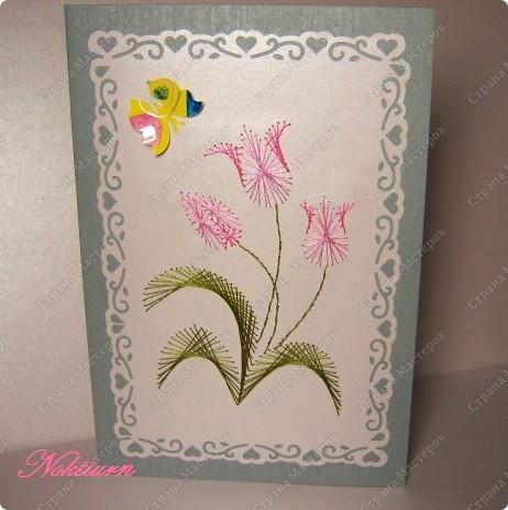 Изонить открытки на день рождения, марта раскраска