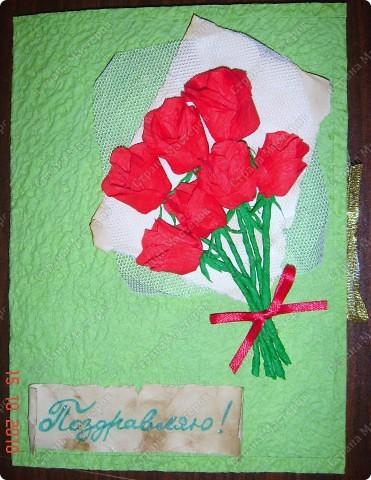 Открытка для мамы в день рождения. фото 1