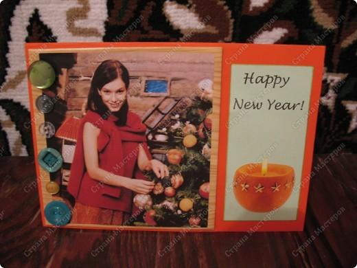 Вот такая она - первая открытка на Новый 2011 Год! фото 2