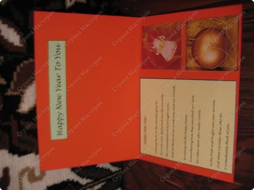 Вот такая она - первая открытка на Новый 2011 Год! фото 3