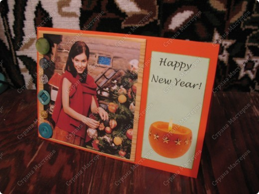 Вот такая она - первая открытка на Новый 2011 Год! фото 1