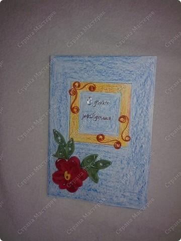 Открыточка для свекра фото 2