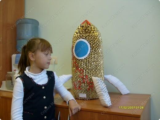 Техника: Оригами модульное.  Конкурсная работа.  Валентина Германовна.