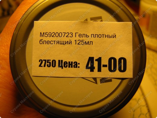 Свою первую ключницу использую по назначениюhttp://stranamasterov.ru/node/114484,даже пытаемся повесить на нее то ,что имеет дырочку.Например ножнички,расческу.А у моей подружки ключница маленькая и неудобная.К слову сказать,подружка-замечательная вышивальщица.Вот я и задумала сделать ей ключницу….на канве.  фото 7