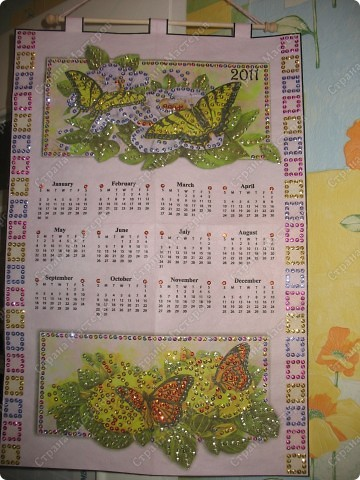 Мой календарь фото 1