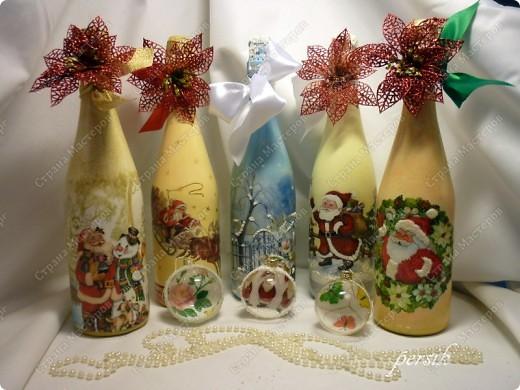 Всем доброго времени суток. Это первая партия новогодних бутылок уже нашла своих хозяев. фото 1