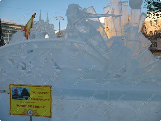 Главная ёлка Екатеринбурга! фото 8