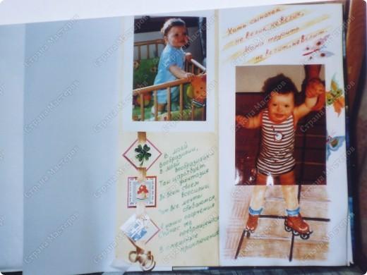моя племяница придумала  как то оформить свадебный альбом.а я попробовала детский  и вот  ............... думаю что уже догадались  что и как.только нужно приобрести альбом с плотными  листами. фото 4