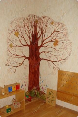 Вот такое дерево появилось у нас осенью.  фото 1