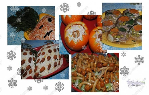 Позвольте и мне поделится моим новогодним меню, которое было на столе в новогоднюю ночь 2010-2011 года. Помимо этих блюд на столе был тортик (см. http://stranamasterov.ru/node/133781) и свинина с картофелем, запеченная с ананасами и грибами под сыром с майонезом (увы, не успела сфоткать) фото 1