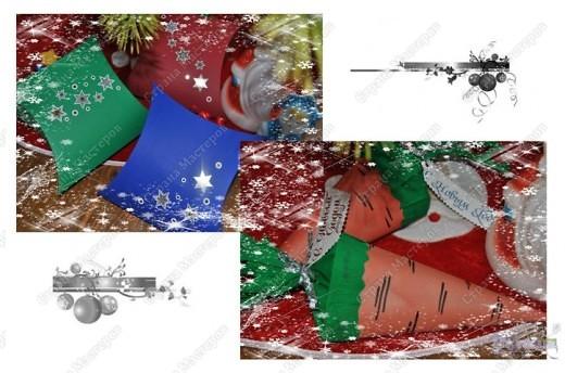 Когда есть праздник, то есть и подарки!!! А подарки надо упаковать - и красиво, и СЮРПРИЗ!!! фото 1