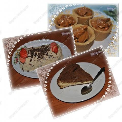 Снова набрались рецептики так сказать одной тематики - десерты. Приглашаю к столу отведать!!! фото 1