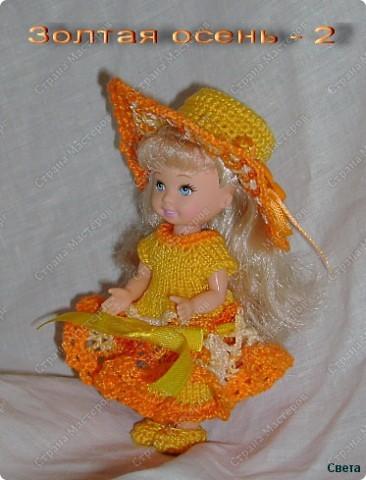 Одежки для куклёшек фото 2
