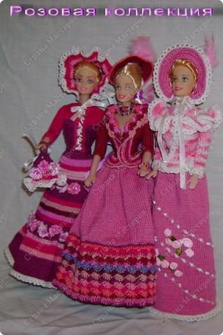 Одежда для кукол стилизации фото 1