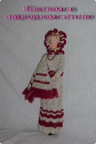Одежда для кукол стилизации фото 5