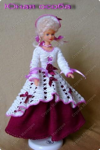 Одежда для кукол стилизации фото 8
