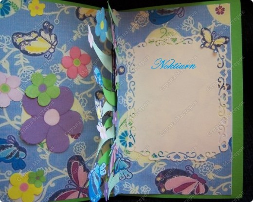 Моя внучка хоть и родилась в феврале, но открытка получилась летняя. фото 3