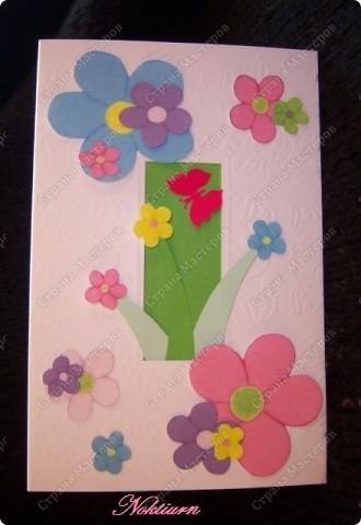 Моя внучка хоть и родилась в феврале, но открытка получилась летняя. фото 1