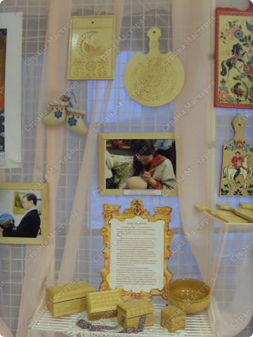 Хочу поделиться с Вами еще одним событием, которое меня поразило до глубины души. 17 декабря 2010 года во Дворце спорта «Видное» состоялось торжественное закрытие VIII Московских областных Рождественских образовательных чтений «Учитель! Пред именем твоим позволь смиренно преклонить колени…» фото 29