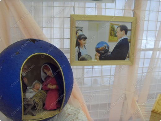 Хочу поделиться с Вами еще одним событием, которое меня поразило до глубины души. 17 декабря 2010 года во Дворце спорта «Видное» состоялось торжественное закрытие VIII Московских областных Рождественских образовательных чтений «Учитель! Пред именем твоим позволь смиренно преклонить колени…» фото 38