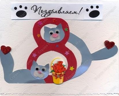 Поздравительные открытки к Женскому дню обязательно содержат восьмёрку. А ведь восьмёрка восьмёрке – рознь.  Предлагаю сделать «профессиональные» восьмёрки!  Например, подруге (ландшафтному дизайнеру или просто заядлой дачнице) подойдет такая восьмёрочка: вся из сердечек (символов любви к созданию растительных шедевров) и зелёных объёмных листочков (оригами). А рядом табличка (как на грядке) с поздравлялкой.   фото 3