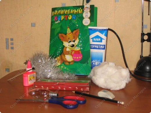 Когда сын был еще маленький, нам в садике дали задание сделать талисман года Крысы. У нас, правда, мышь получилась, вот такая :) фото 2