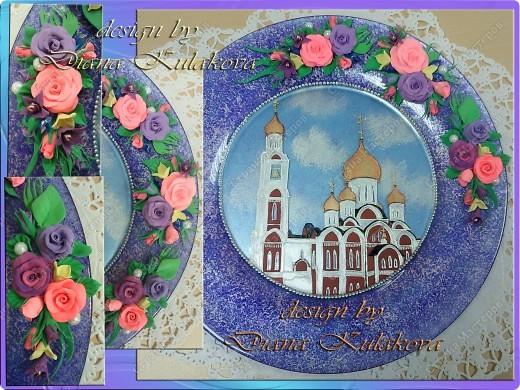 Тарелку делала для выставки - одна работа должна была быть посвящена городу Одинцово. фото 1