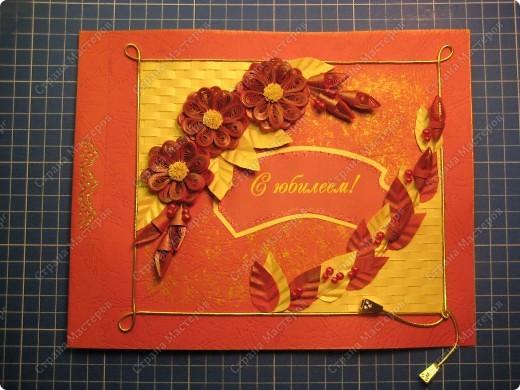 Юбилейная открытка 18*24 см. Красное с золотом.