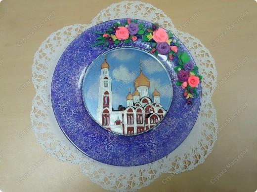 Тарелку делала для выставки - одна работа должна была быть посвящена городу Одинцово. фото 6