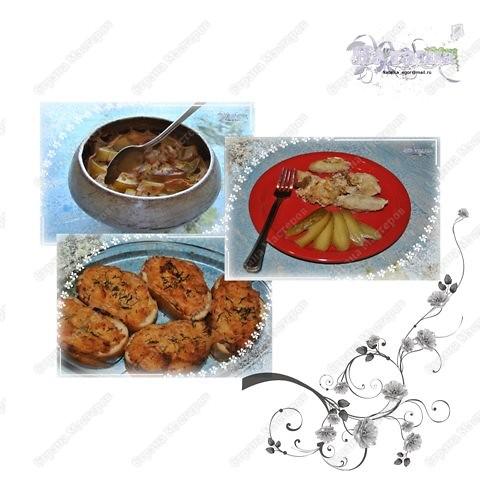 Сегодня будем угощаться полноценными блюдами на второе :-))) фото 1