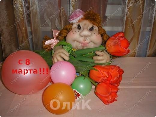 С праздником милые дамы!!! фото 1