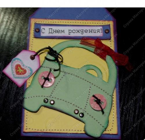 """Недавно увидела открытку с такой машинкой на """"Ярмарке мастеров"""".Да простит меня автор Евгения (фамилии не было), но я не удержалась и сделала себе такую.Она немного отличается цветовой гаммой и мелочами. фото 6"""