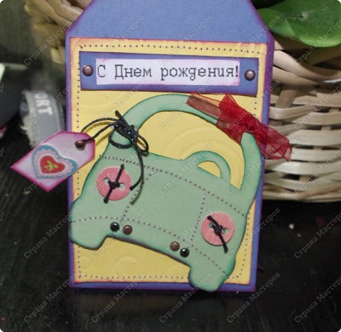 """Недавно увидела открытку с такой машинкой на """"Ярмарке мастеров"""".Да простит меня автор Евгения (фамилии не было), но я не удержалась и сделала себе такую.Она немного отличается цветовой гаммой и мелочами. фото 5"""