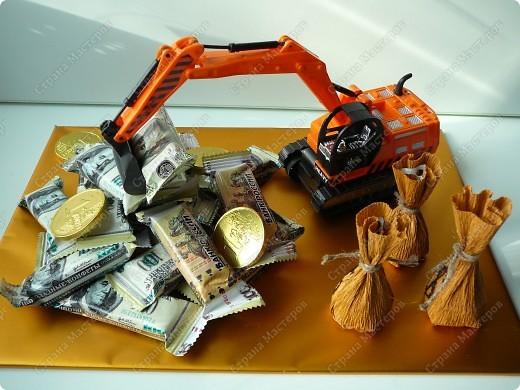 Гребите деньги ... экскаватором ;-)