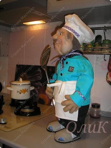 Шеф-повар. Вот такой красавец у меня получился! фото 14