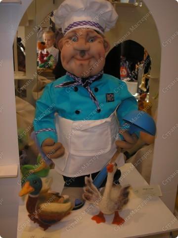 Шеф-повар. Вот такой красавец у меня получился! фото 16